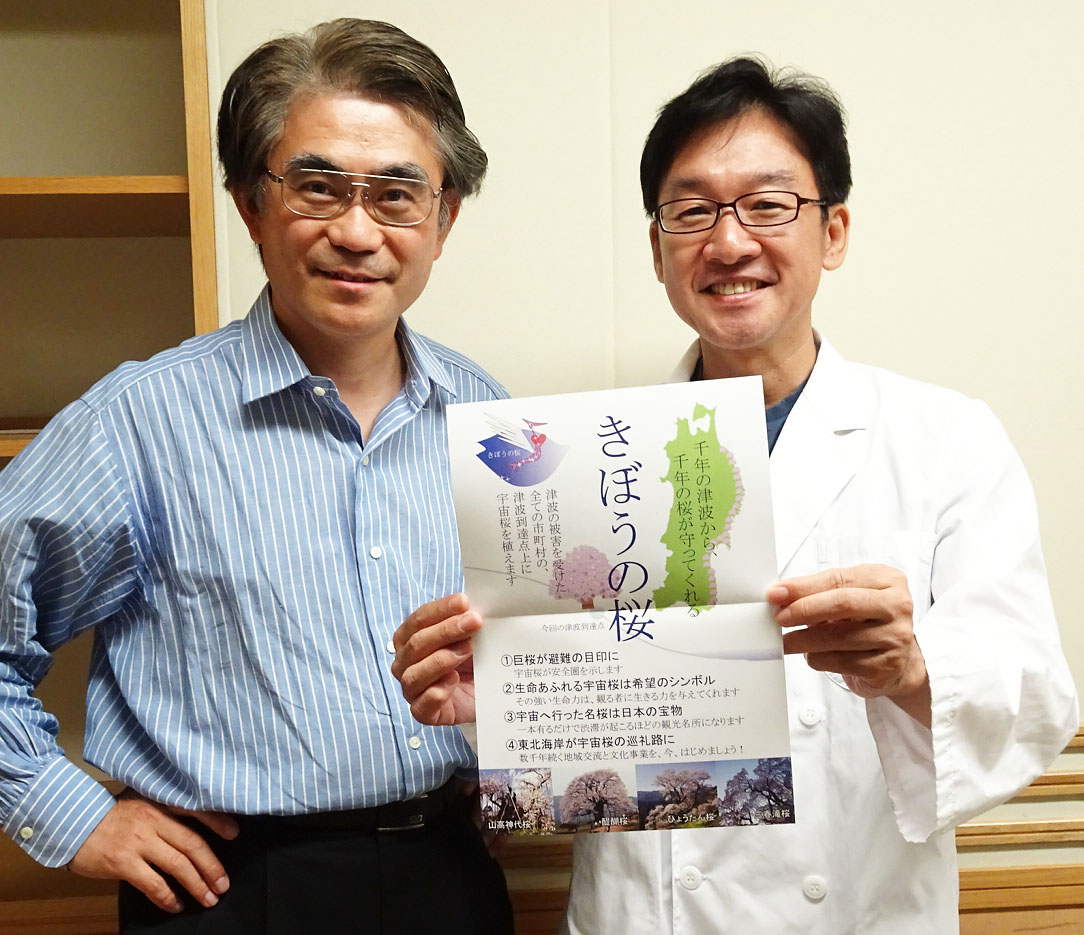 左・長谷川代表理事  右・大村正樹さん