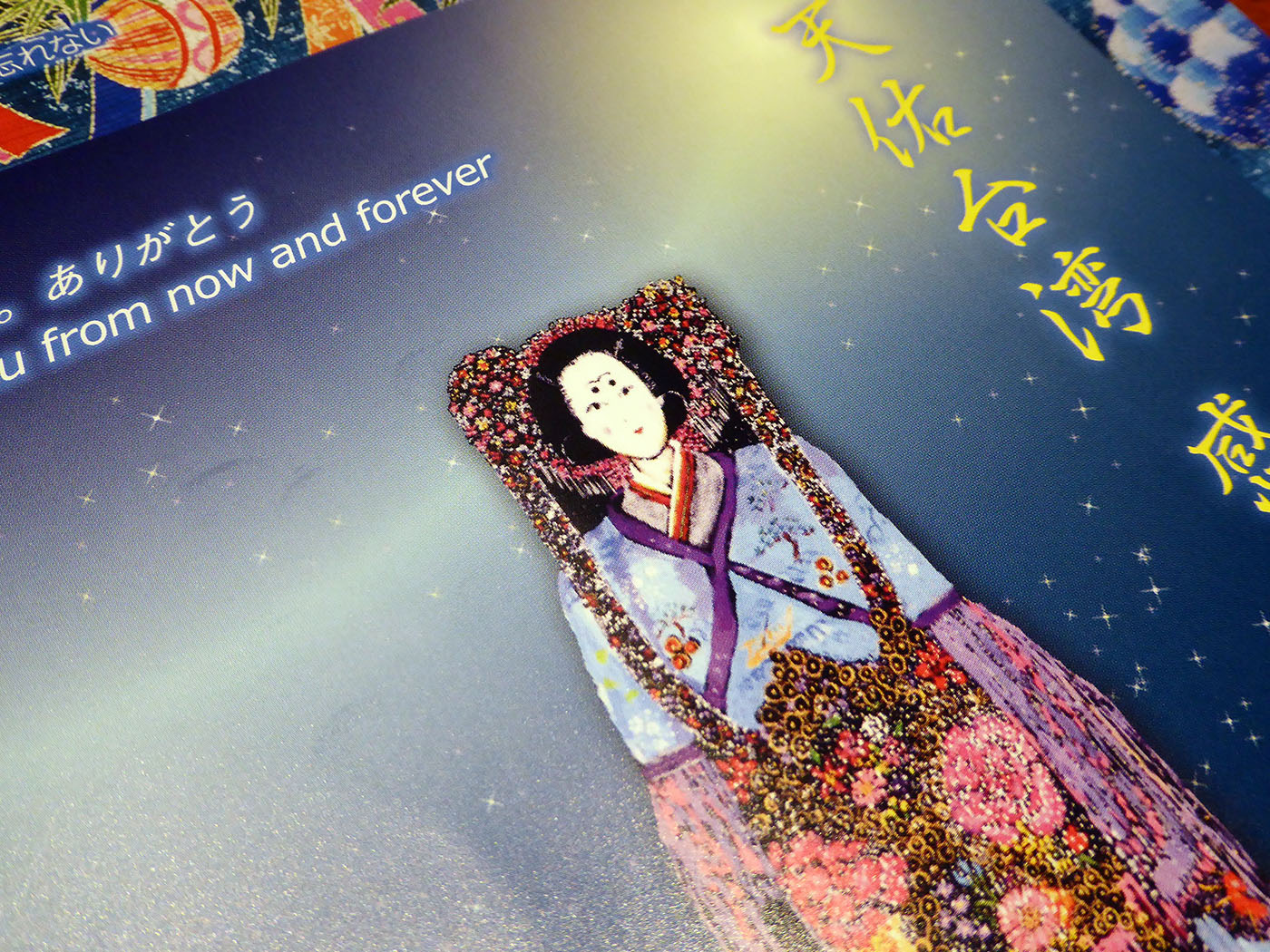 s天佑台湾プログラム
